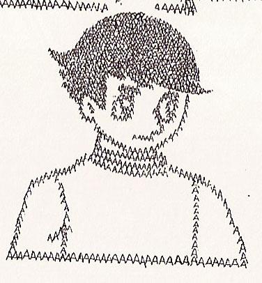 Tezuka's Phoenix v5 p61 (detail)